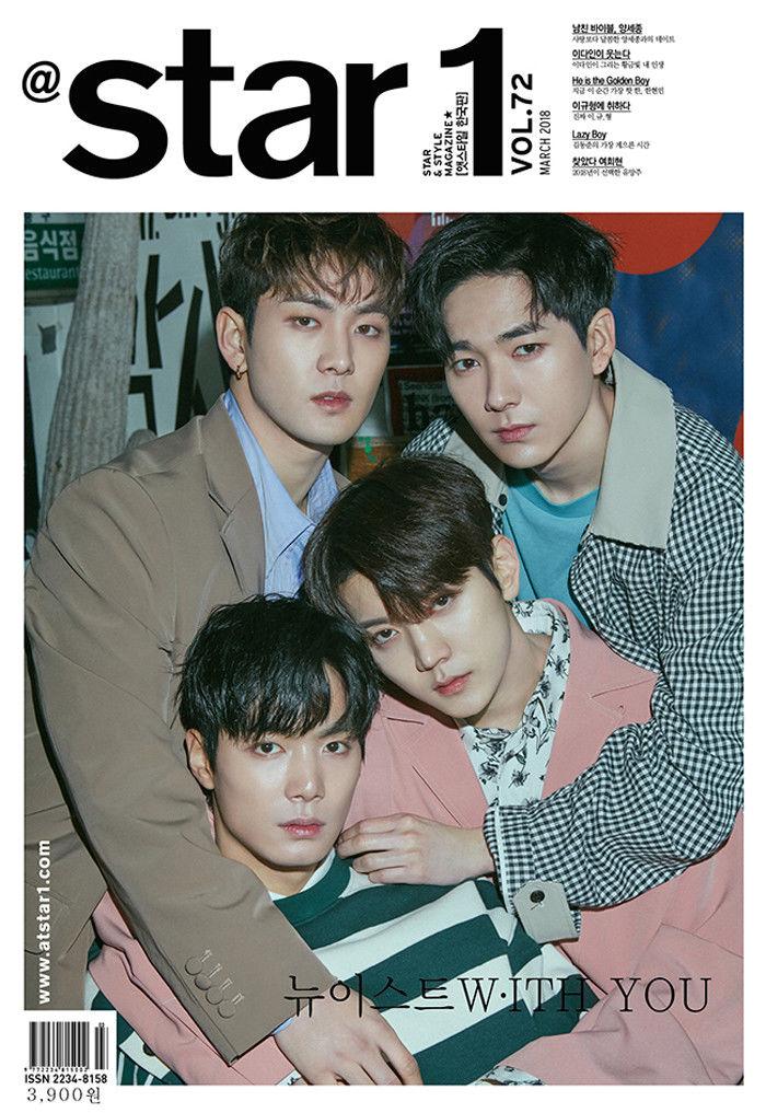 STAR1 AT STAR1 STAR 1 STARIL NUEST W VOL 72 KOREA MAGAZINE MAR MARCH
