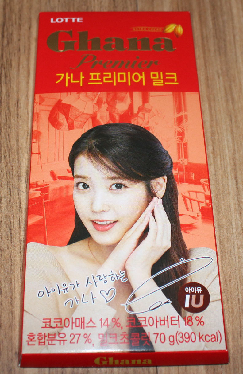 IU X LOTTE Ghana Chocolate Premier Milk 70g TYPE B NEW