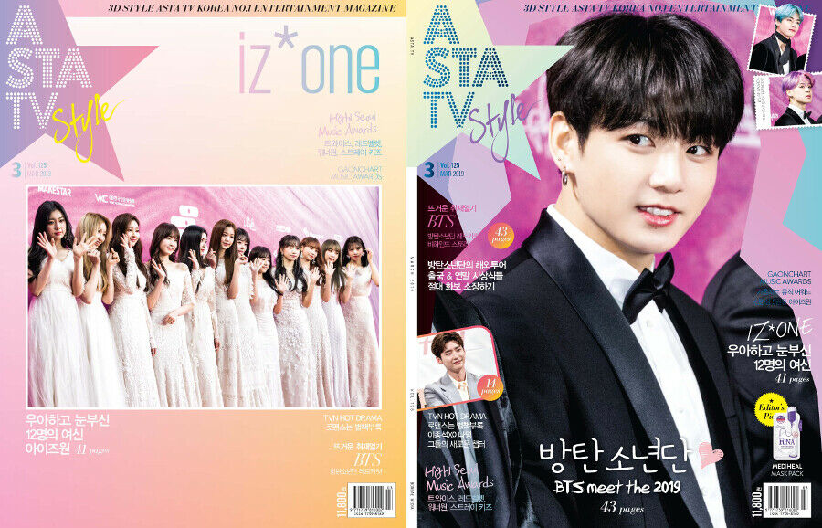 ASTA TV BTS BANGTAN BOYS IZ*ONE IZONE KOREA MAGAZINE 2019 MAR MARCH